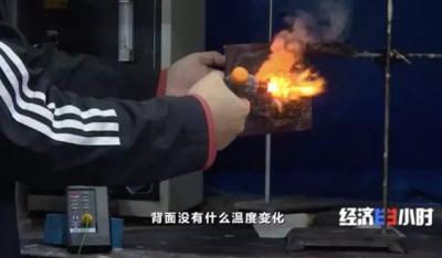 中科大汪志勇教授花20年研发出阻燃油漆,市场前景在千亿以上