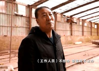 宁夏7家企业联名状告县政府 地方政府招商程序错误害苦企业