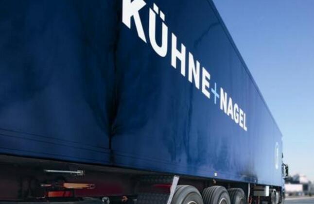 全球第一大海运货代德迅疯狂收购 已完成3家欧美物流企业收购