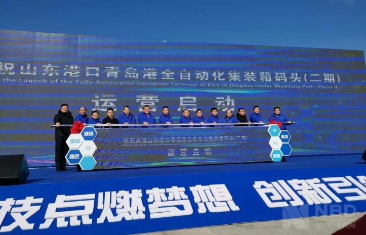 青岛港全自动化码头二期投产运营 全球首创氢动力+5G