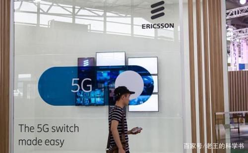 爱立信用无人机测试5G网络覆盖范围和性能