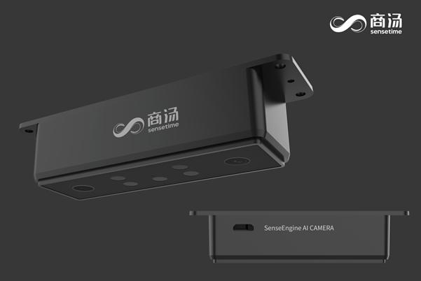 商汤科技发布SenseEngine AI视觉模组 首次支持940nm红外成像