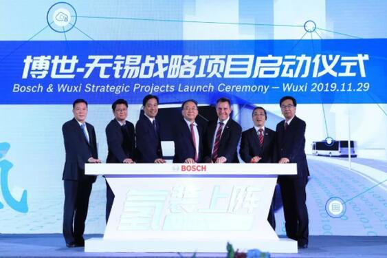 博世氫燃料電池中心奠基 將研發/試制氫燃料電池動力總成相關產品