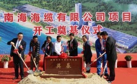 南海海缆项目开工奠基!中天科技首投20亿