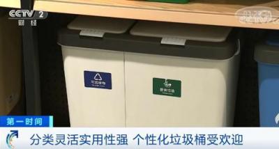 新版《生活垃圾分类标志》发布 企业探金看这里