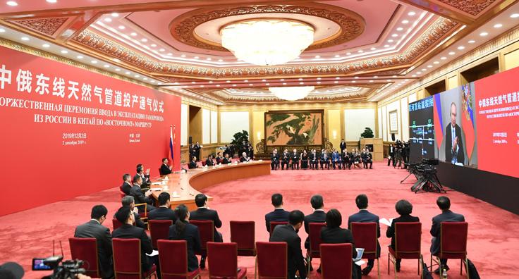 中俄两国领导人视频连线见证中俄东线天然气管道投产通气