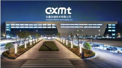 长鑫存储开始生产19纳米DDR4内存,计划2020年Q1上市