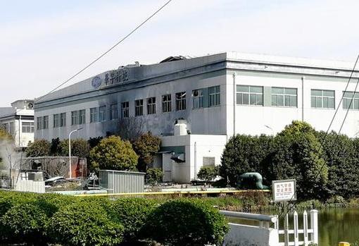处理结果下来了!10人被追责 因江苏3.31昆山金属公司燃爆事故