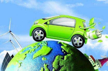 新版新能源汽车产业规划征求意见稿发布 明确支持氢燃料电池车发展