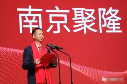 南京聚隆拟回购不超4千万股份 用于股权激励