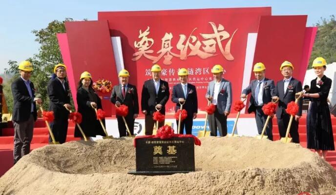 顺丰DHL联手与威恒股份在粤港澳大湾区打造智慧供应链物流中心