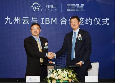 IBM與九州云重磅發布新一代混合云管理平臺,全面開啟企業數字化的新未來