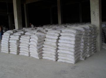 突发!五大省水泥企业重启停限产 年底水泥价格要上涨?