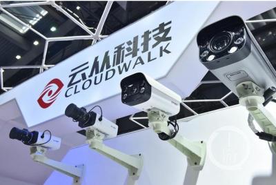 云从科技发布全国首个室外型5G 4K AI视频应用,能同时监测500张人脸