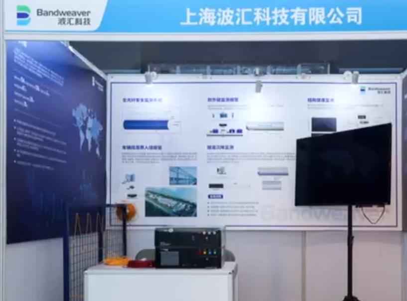 2019中国城市轨道交通智慧安防专题论坛