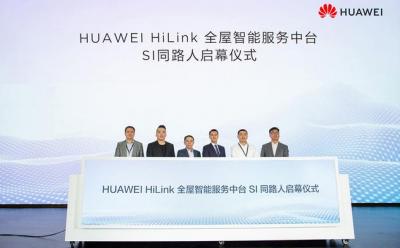 雅观科技智能网关获HUAWEI HiLink技术认证,打造全屋智能生态圈