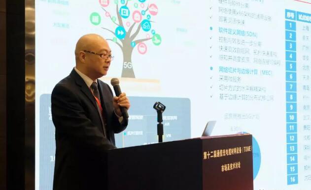 中讯邮电咨询设计院贺永涛:光纤光缆行业仍是朝阳行业