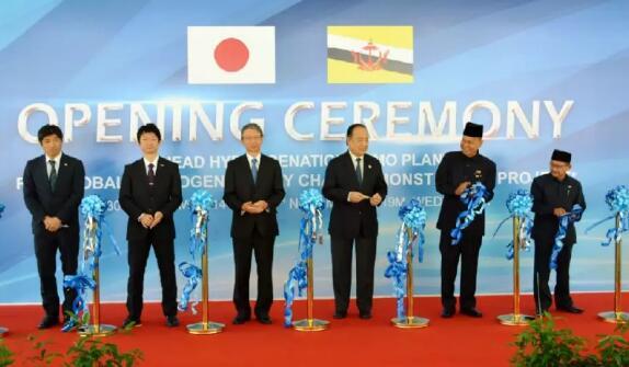 世界首条文莱至日本的有机液体储氢供应链建成揭幕