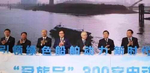 中船集团发布首艘CCS认证的锂电池动力客船