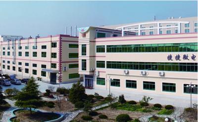 捷捷微电拟2000万元设立控股子企业,开拓功率半导体应用市场