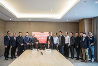中铁隆与阿里云签署框架合作协议,打造数字化引擎数据中台