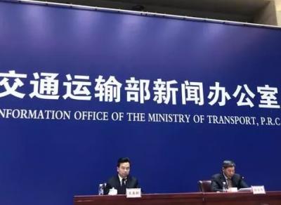 化工运费即将大涨?2020年4大运输新规出台1月1日开始实施