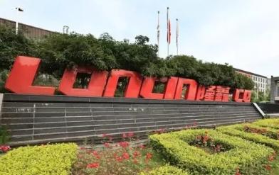 隆鑫通用1.95亿元收购收购广州威能15%股权 完成业绩承诺