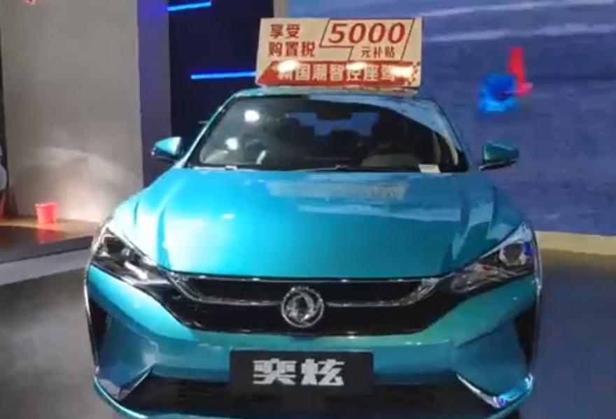 车展看中国品牌汽车,东风风神奕炫能否成为中国品牌的思域?