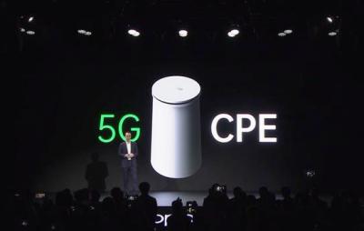 OPPO发布5G CPE和首款AR眼镜,可实现三维重现