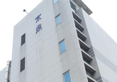 京鼎第4季营收可望回归正成长,搭半导体厂扩产列车