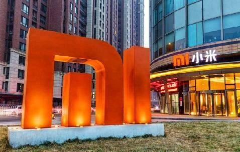 小米豪掷1.63亿打造最豪股权激励 人均43万