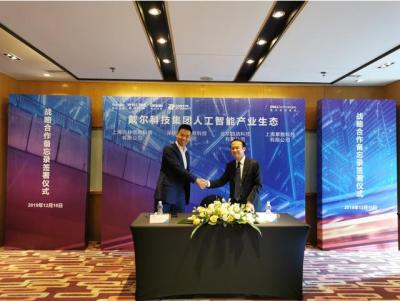 鲲云科技与戴尔集团签署战略合作备忘录,加速AI新技术与架构在中国落地