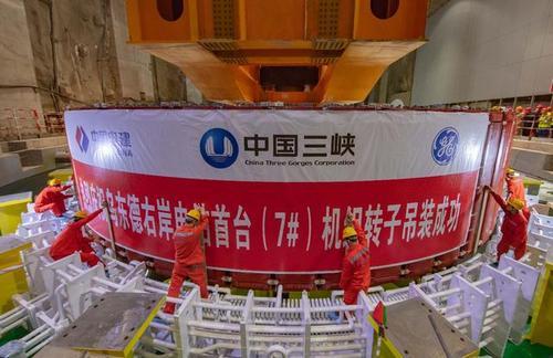 85万千瓦!全球单机容量最大的水轮发电机转子成功吊装
