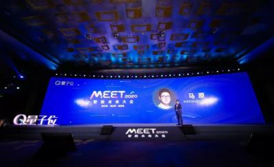 澎思科技马原:AI落地后发优势时代,智能视图的行业机遇与重构