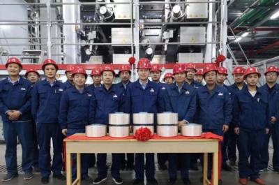 平煤神馬集團子公司第一批尼龍66色絲成功下線