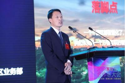华为联合全国智标委发布中国智慧园区标准化白皮书,助力智慧园区建设