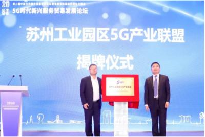 SiliconX.AI与同拓光电达成战略合作,后者总部落户苏州创意产业园
