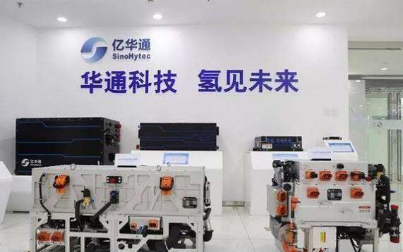 亿华通获宇通客车1.5亿氢燃料电池动力系统订单