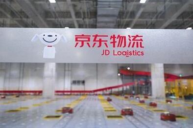 京东快运业务明年3月起独立起网加盟 争取实现年收入增长100%