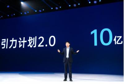 OPPO公布引力计划2.0,联手阿里巴巴推动中国智能家居互通互联联盟