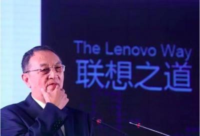 联想创始人柳传志卸任董事长,首席财务官宁旻将接任