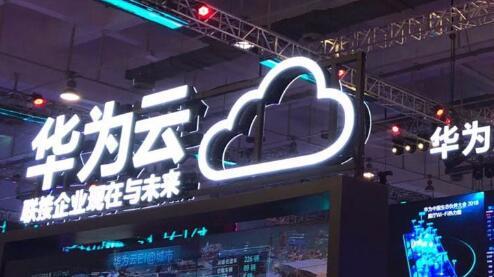 破局物流园区智慧化 华为云助力顺丰DHL实现智能化升级