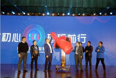 中科海荣将全面投资陕西各市县的5G基站建设,为陕西5G发展注入活力