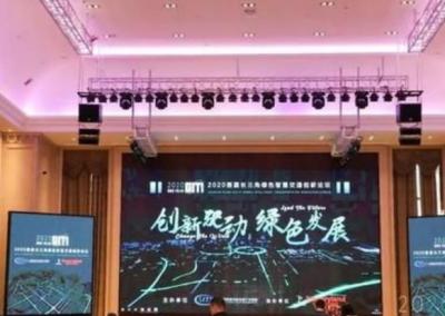 首届长三角绿色智慧交通创新论坛举行 搭建智慧城市交流平台