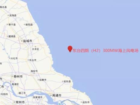 中国离岸最远的海上风电项目:江苏东台四期正式投运