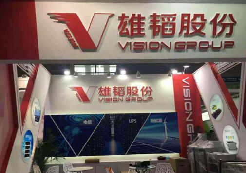 雄韬股份联合宁波鲍斯/华熵能源布局氢燃料电池汽车生产