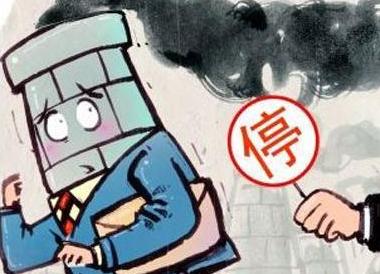 江苏扬州市公示270家已关闭化工企业 防止死灰复燃