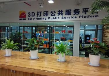 纳米级3D打印进入新时代!新型3D打印技术成本降低98%