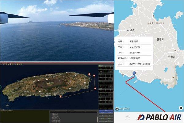 PABLO AIR韩国境内首次实现远程无人机递送