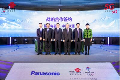 中国联通首次发布十大5G应用产品,助力北京2022冬奥会全面运用5G技术
